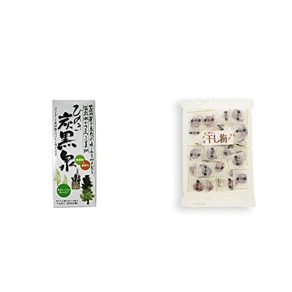 口述する韓国語山岳[2点セット] ひのき炭黒泉 箱入り(75g×3)?種なし干し梅(160g)[個包装]