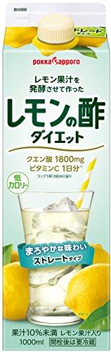 ポッカサッポロ レモン果汁を発酵させて作ったレモンの酢 ダイエットストレート(紙パック) 1L