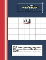 Amiesk Notebook | Math Notebook | Square graph pages | 7x10 1inch square graph |140 pages (7.44 x 9.69 inch)