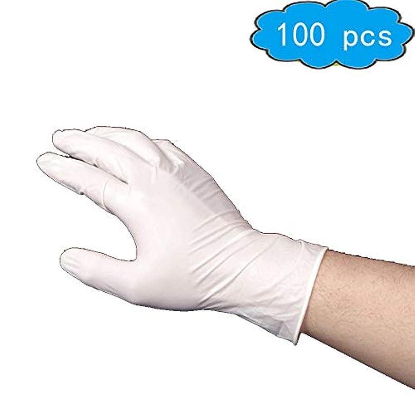 用心徐々にバイオリニスト使い捨てニトリル試験手袋、(グレー)-医療グレード、ラテックスフリー、パウダーフリー、食品安全(100、中)、家庭用品 (Color : White, Size : XL)