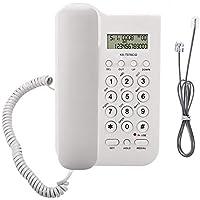 電話機 Bewinner デスクトップ/壁掛け電話機 取り付け簡単 発信者番号表示 FSK/DTMFデュアルシステム 固定電話 有線電話 ウォール電話 ホーム ホテル オフィス用(ホワイト)