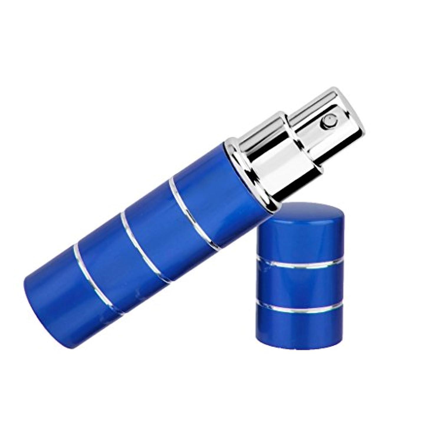 資格気をつけて常にLovoski  旅行携帯用 軽量 詰め替え 10ml 香水瓶 噴霧器 化粧水用瓶 ボトル アトマイザー  スプレー ケース   - ブルー