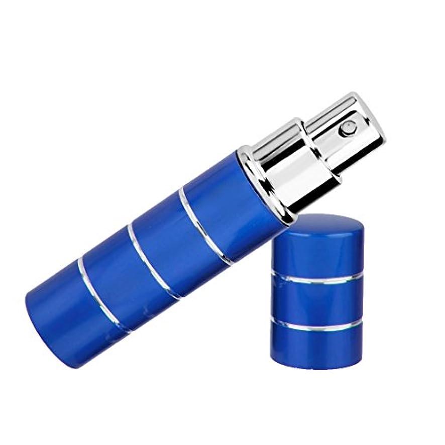 インサートラック機動Lovoski  旅行携帯用 軽量 詰め替え 10ml 香水瓶 噴霧器 化粧水用瓶 ボトル アトマイザー  スプレー ケース   - ブルー