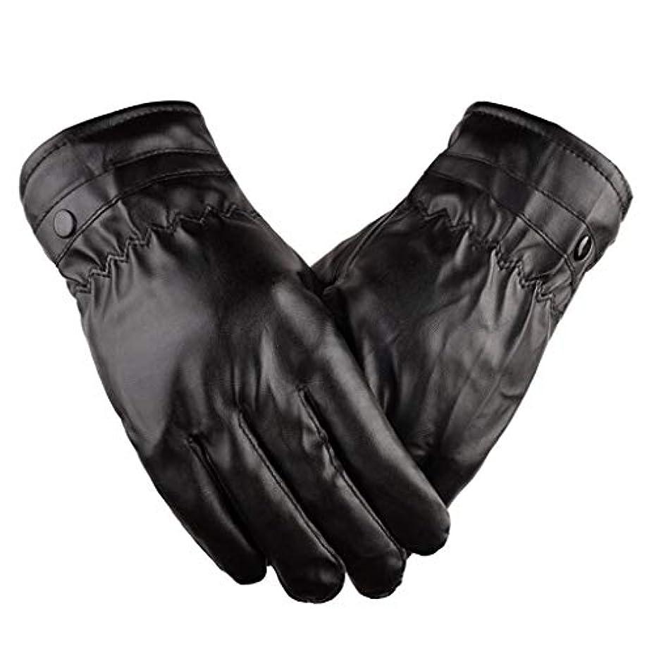 約設定議論する聖なる手袋ミトン、秋冬厚手の暖かいレザースマートフォンタッチスクリーン女性の屋外レディースサイクリングウォーキングランニング