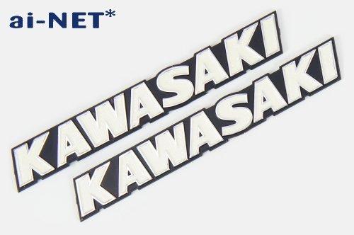 【3ヶ月保証付】KAWASAKI カワサキ タンクエンブレム 立体エンブレム ホワイト 白 ainet製 1540