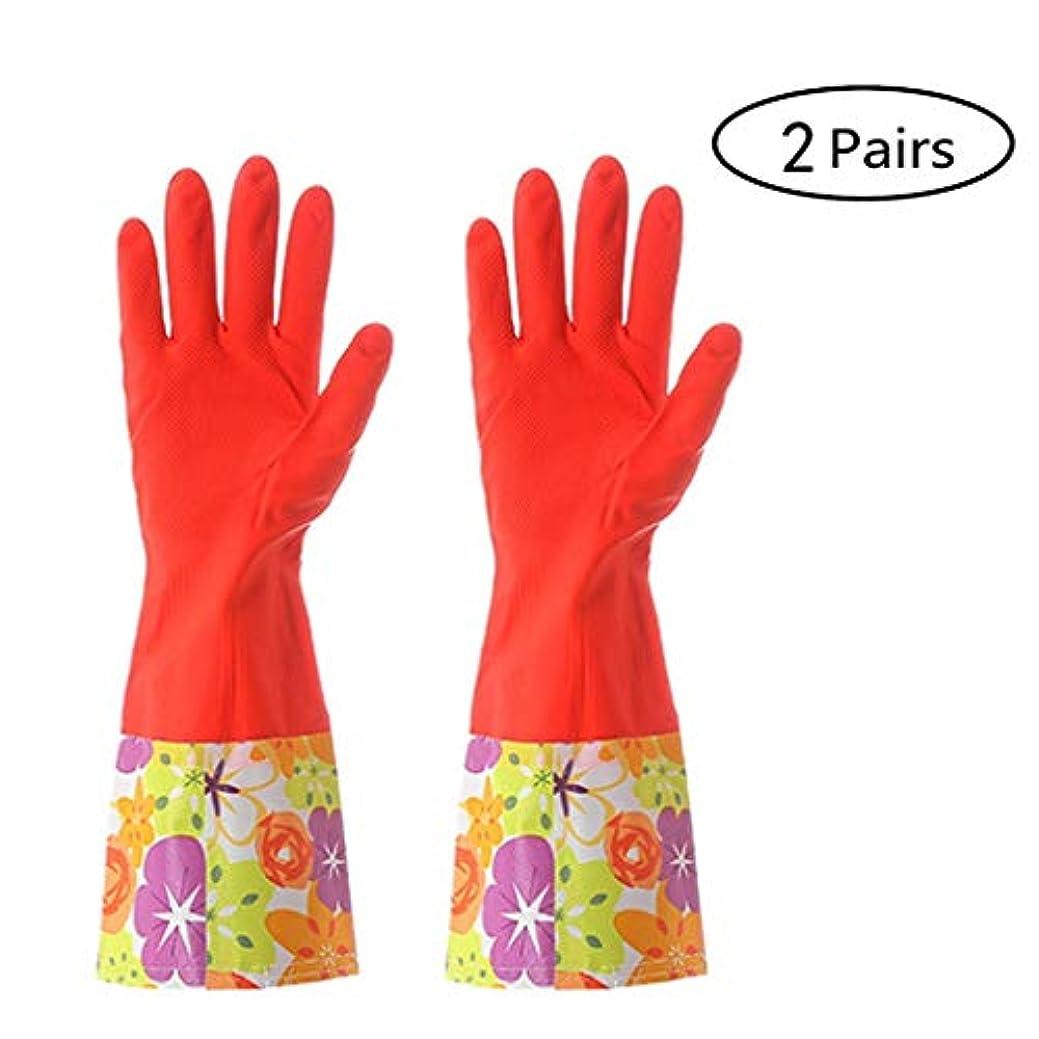 クラシカル前咳ゴム手袋 - 食器洗いや家事の長い40CMを行うのに適した増粘