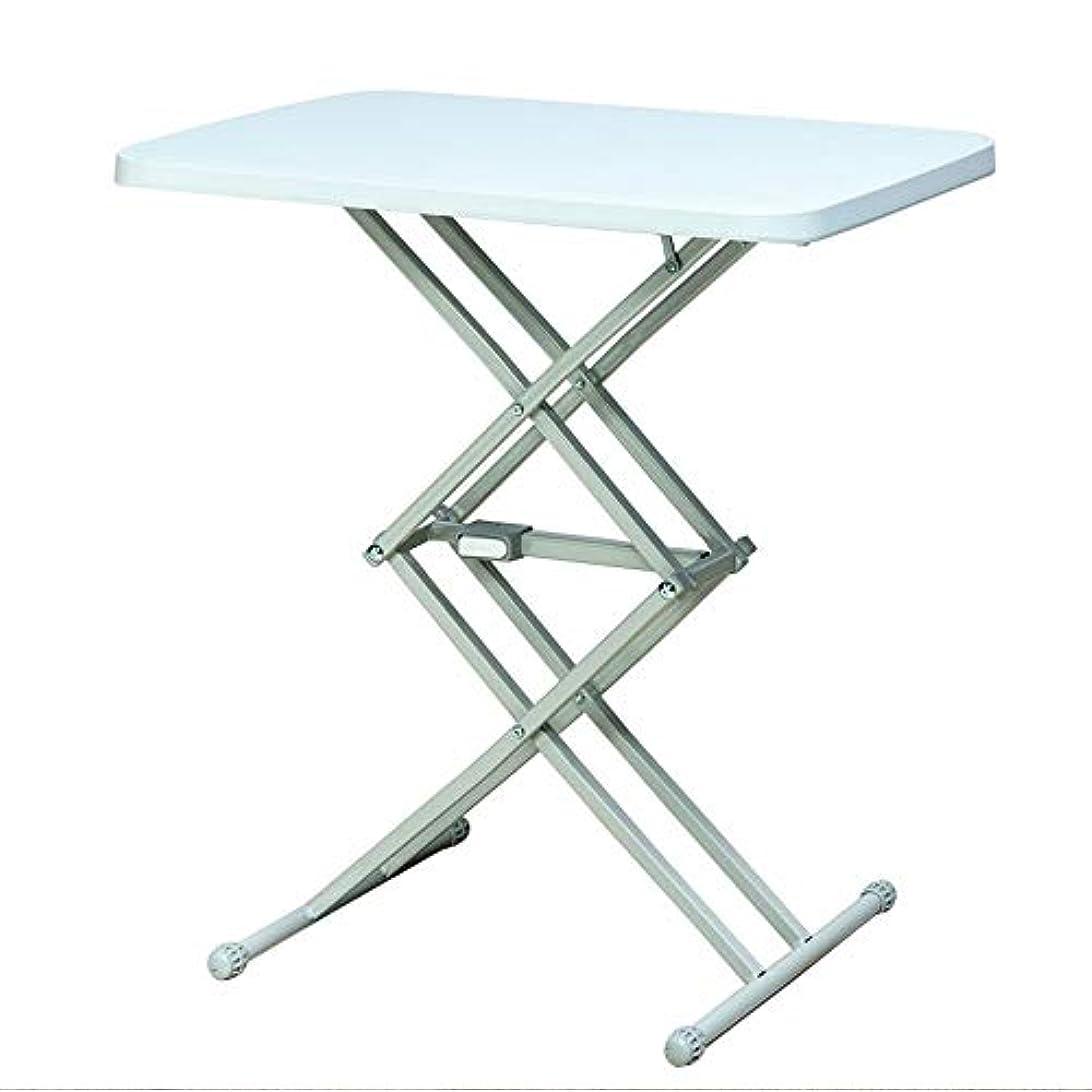 言及するハリケーンコーヒーZR 高密度木製の折りたたみ式テーブル、屋外の携帯用アルミ合金のキャンプのテーブル、多機能調節可能な高低のピクニック用のテーブル (色 : 白)