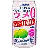 サンガリア チューハイテイスト ウメ Alc.0.00%350g缶×24本入