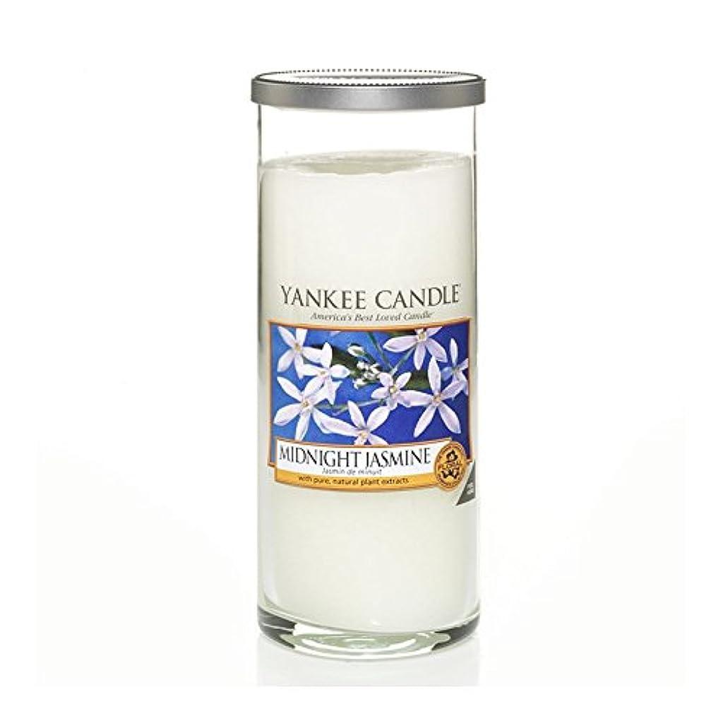 習字整然とした聖域Yankee Candles Large Pillar Candle - Midnight Jasmine (Pack of 2) - ヤンキーキャンドル大きな柱キャンドル - 深夜ジャスミン (x2) [並行輸入品]