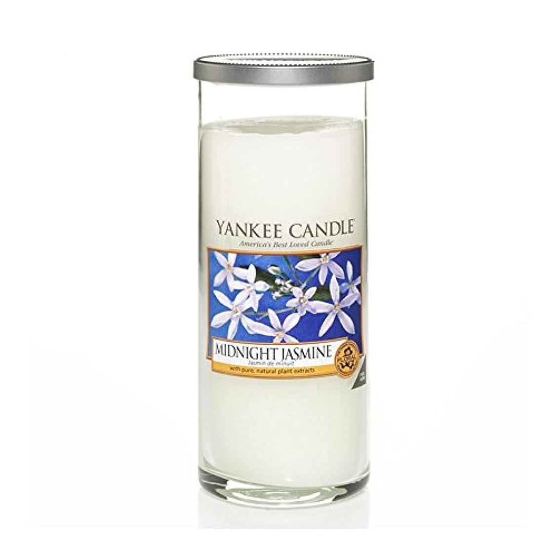 冗談でフルーツ野菜フィクションYankee Candles Large Pillar Candle - Midnight Jasmine (Pack of 2) - ヤンキーキャンドル大きな柱キャンドル - 深夜ジャスミン (x2) [並行輸入品]