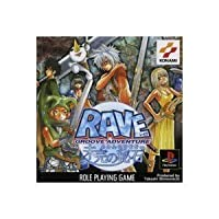 GROOVE ADVENTURE RAVE ~未完の秘石~