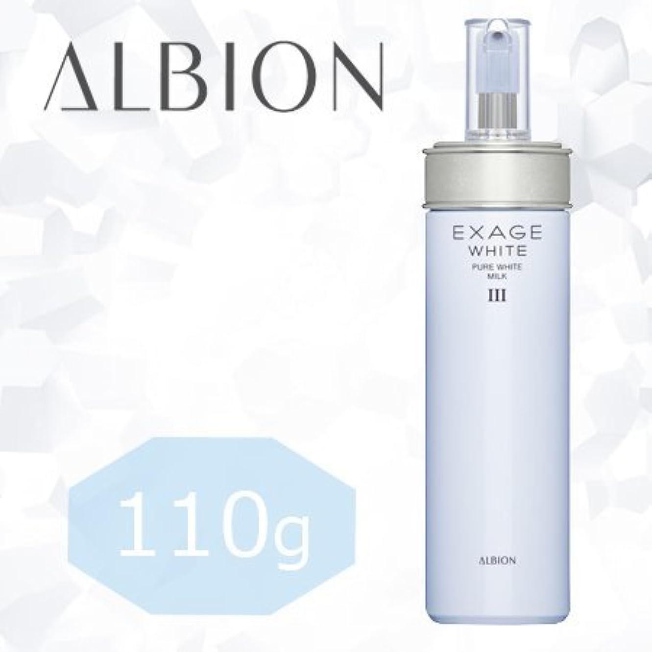 面削除する褐色アルビオン エクサージュホワイト ピュアホワイト ミルク 3 110g