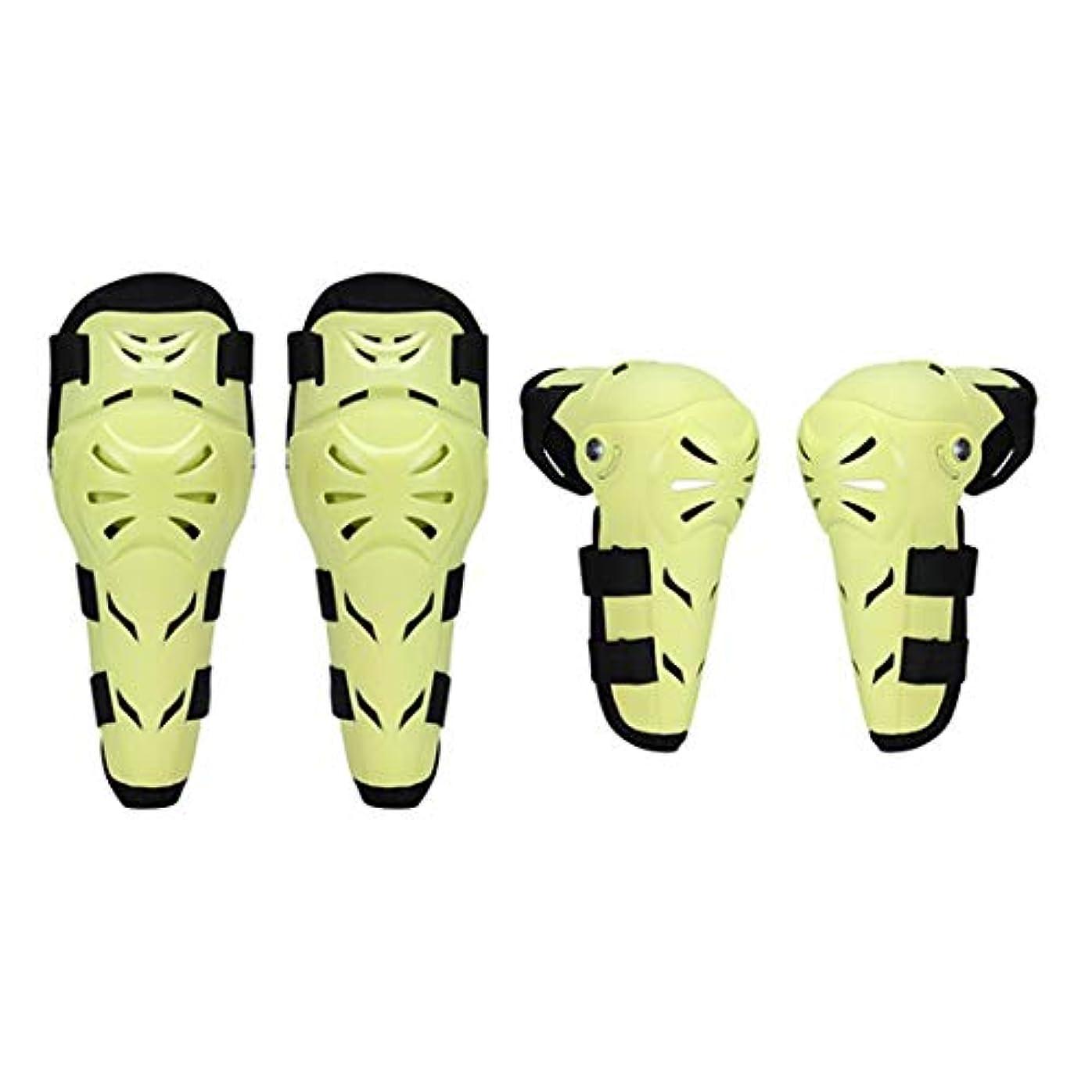 エンティティ古代デイジーChenwang 乗馬スケートのための4本肘と膝パッドプロテクターガード防具セット