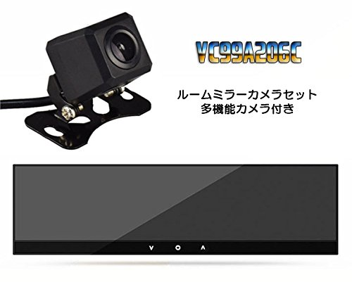 MIFO バックカメラ セット 4.3 インチ ルームミラー...
