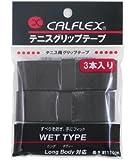 Calflex(カルフレックス) オーバーグリップテープ3本入り GT-13