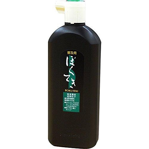 呉竹 墨汁 書道液 普及用墨滴 BA4-45 450ml