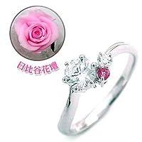 【SUEHIRO】 (婚約指輪) ダイヤモンド プラチナエンゲージリング(10月誕生石) ピンクトルマリン(日比谷花壇誕生色バラ付) #18