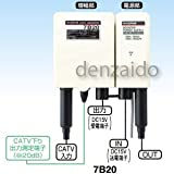 マスプロ電工 マスプロ 双方向CATVブースター下り増幅型(28dB型) 7B28-B