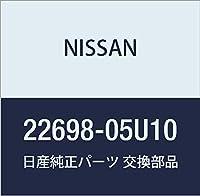 NISSAN (日産) 純正部品 ドロツピングレジスター スカイライン ステージア 品番22698-05U10