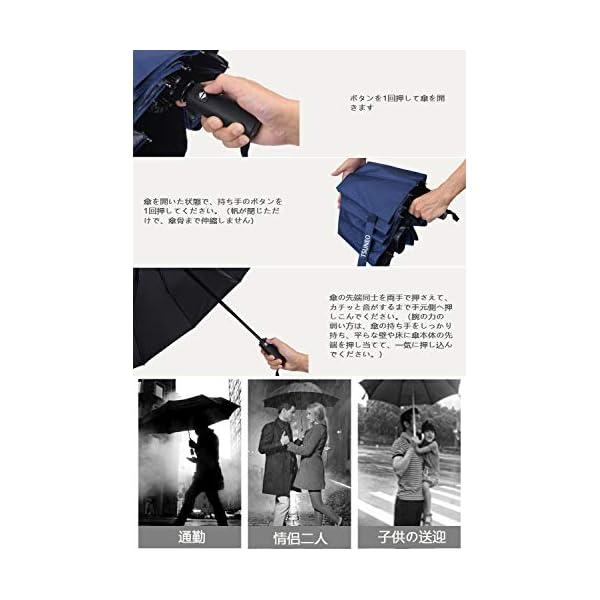 折りたたみ傘 自動開閉 頑丈な12本骨 メンズ...の紹介画像5