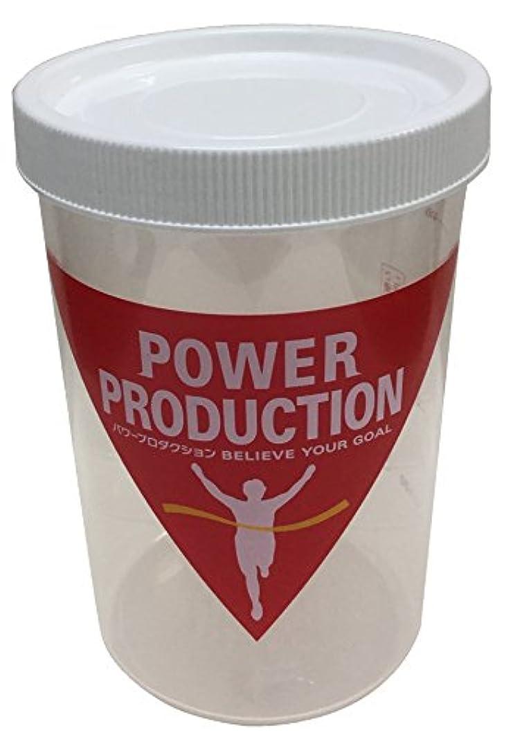 ドループ啓発する汚すパワープロダクション プロテインシェーカー ホワイト 500ml
