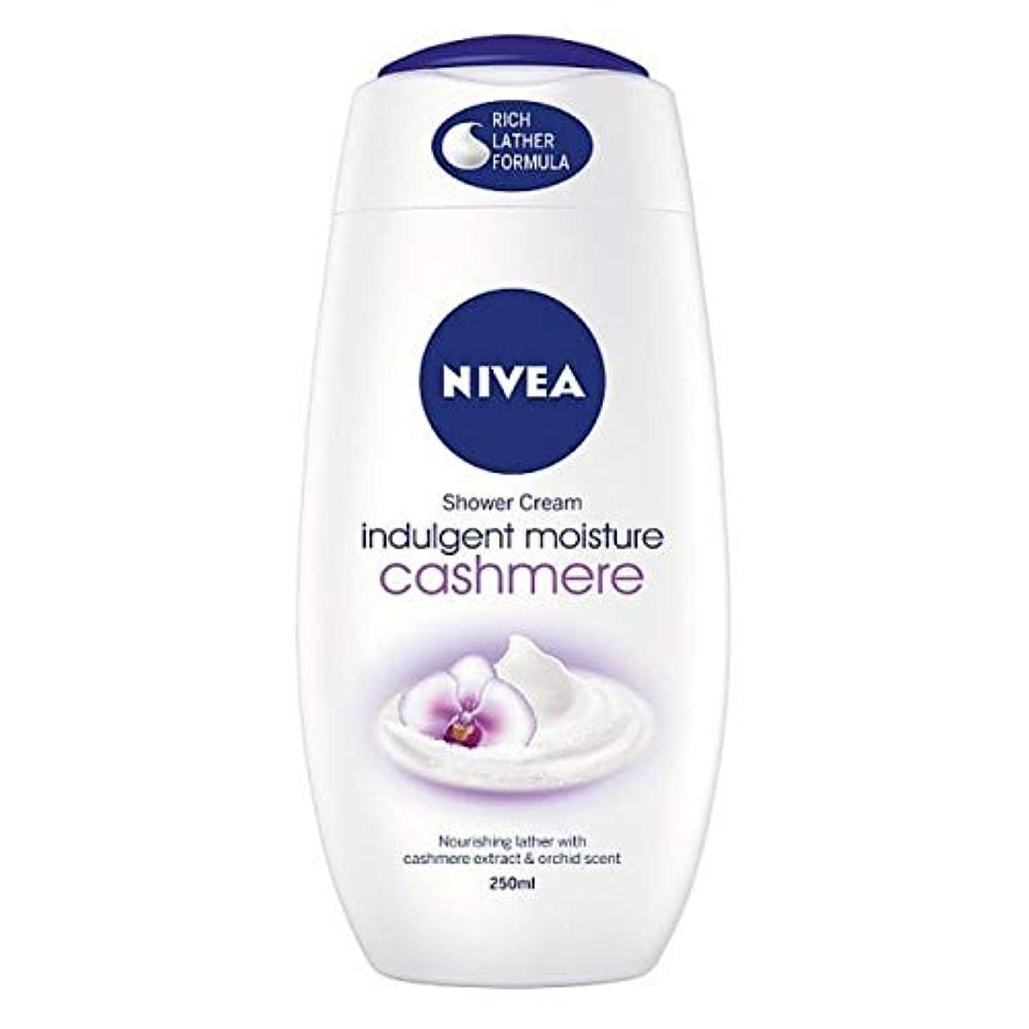 ユーモアサンダースメルボルン[Nivea ] ニベアのシャワージェル、甘い水分カシミヤ、250ミリリットル - NIVEA Shower Gel, Indulgent Moisture Cashmere, 250ml [並行輸入品]