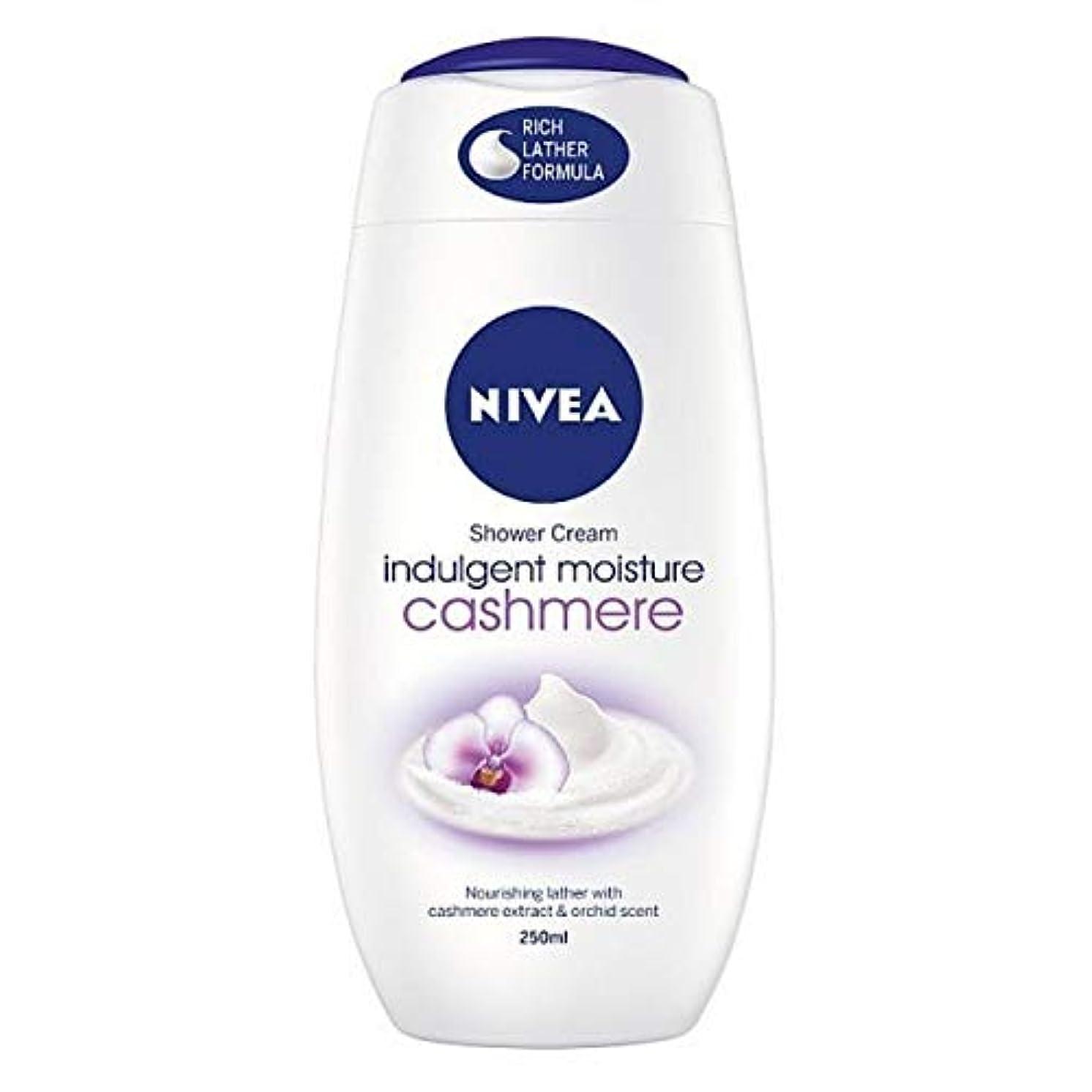 肺炎配管工掻く[Nivea ] ニベアのシャワージェル、甘い水分カシミヤ、250ミリリットル - NIVEA Shower Gel, Indulgent Moisture Cashmere, 250ml [並行輸入品]