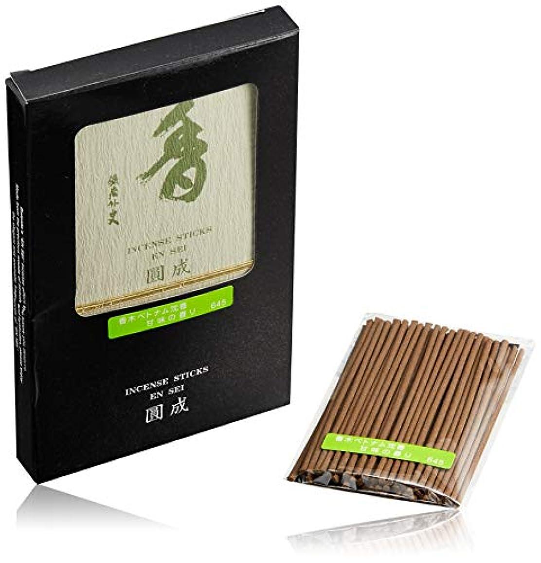 お祝いラベルナインへ圓成 香木ベトナム沈香甘味の香り