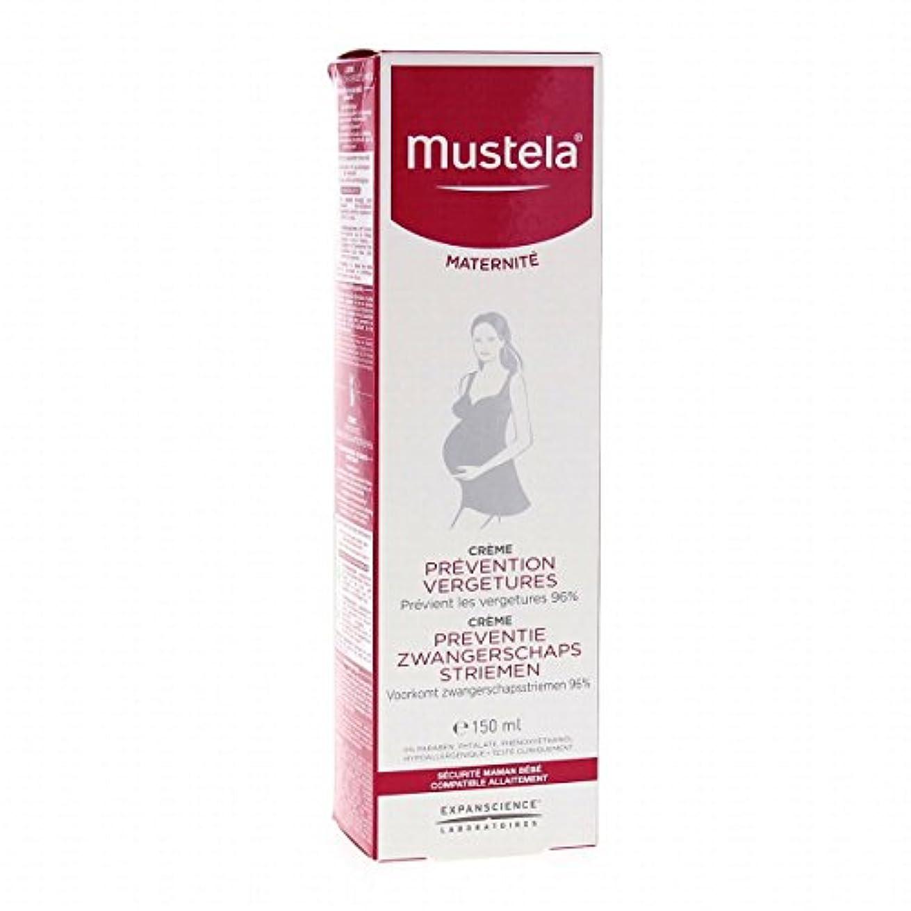 アーティスト文明化する柔和Mustela Maternity Stretch Marks Prevention Cream Fragrance Free 150ml [並行輸入品]