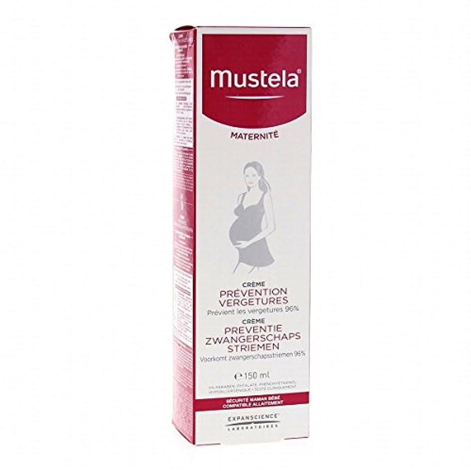 余計ないう性的Mustela Maternity Stretch Marks Prevention Cream Fragrance Free 150ml [並行輸入品]