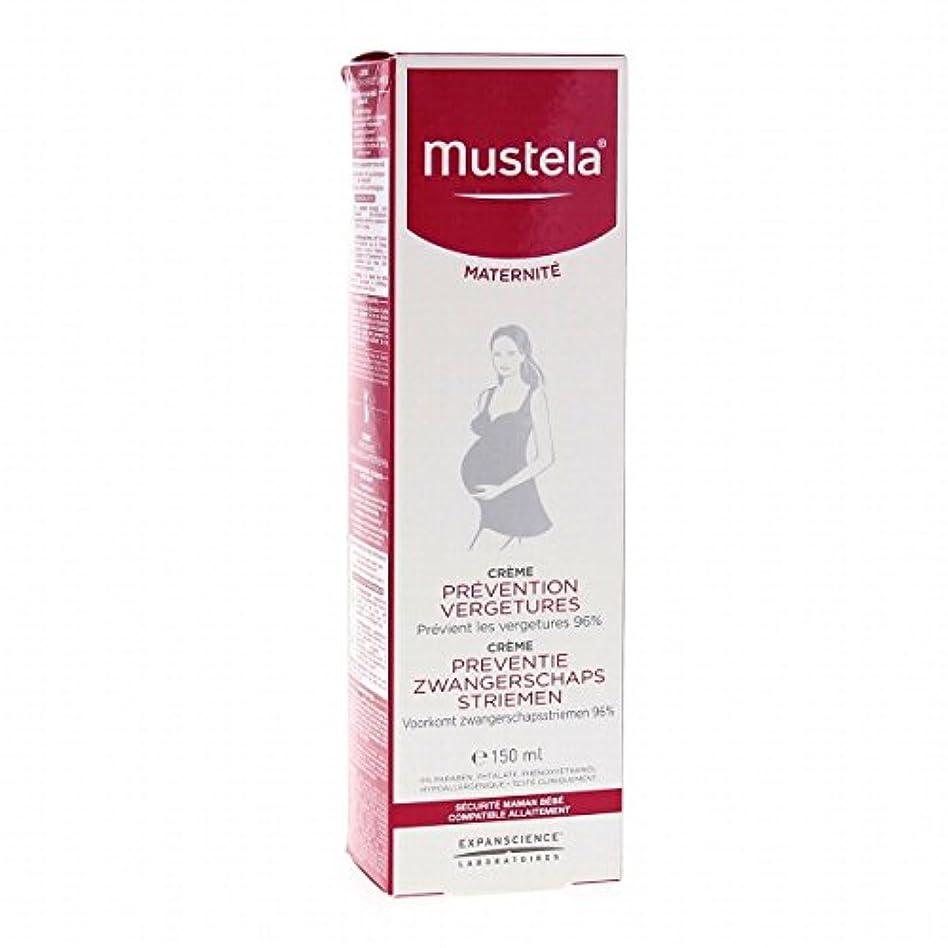 コウモリ受け皿設計Mustela Maternity Stretch Marks Prevention Cream Fragrance Free 150ml [並行輸入品]