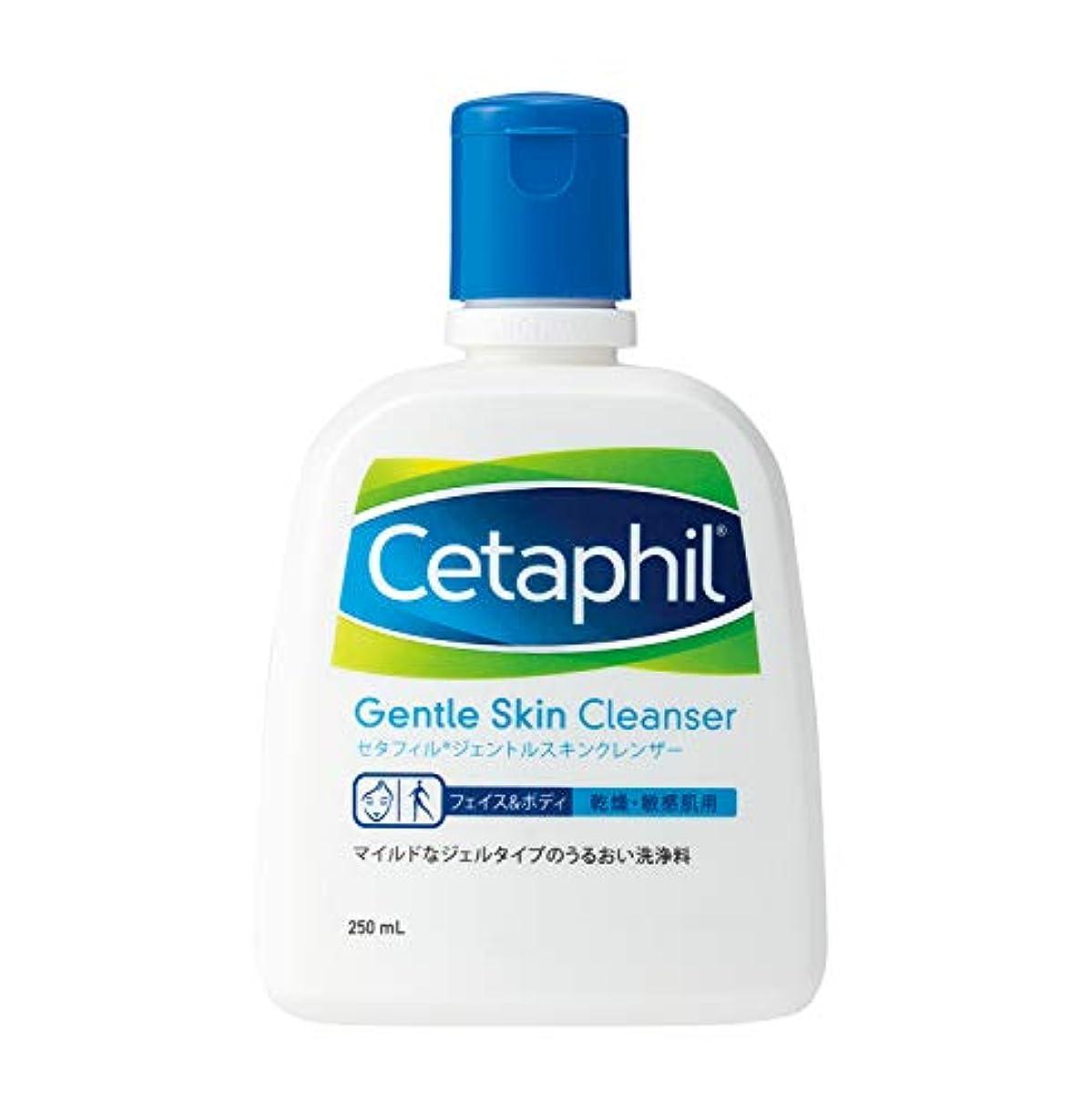 クラシック粘着性韓国セタフィル Cetaphil ® ジェントルスキンクレンザー 250ml (フェイス & ボディ 洗浄料 クレンザー)