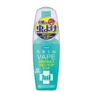 スキンベープ 虫よけスプレー ミストタイプ 爽快シトラスマリンの香り 60ml(約400プッシュ分)