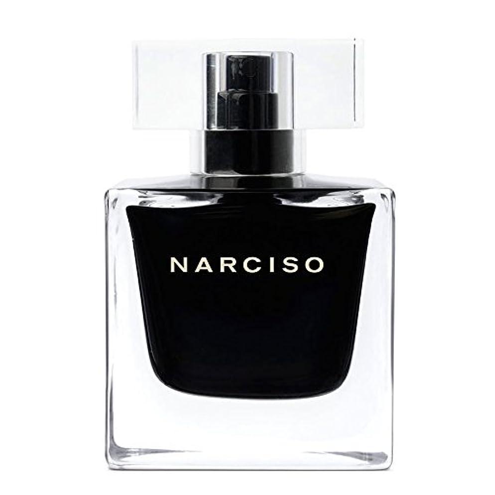 バースト豆毛布[Narciso Rodriguez] Narciso Eau De Toilette 50 ml EDT SP