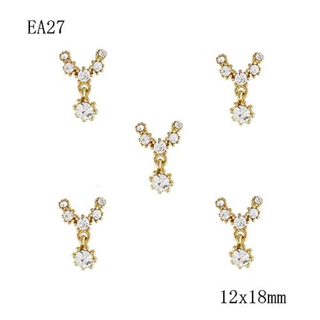 こだわりやりがいのある方程式10PCS金銀金属の3Dダイヤモンドネイルアートクリスマスの装飾の魅力の爪は、ラインストーンネイル用品の宝石クリスマスのキラキラ,21
