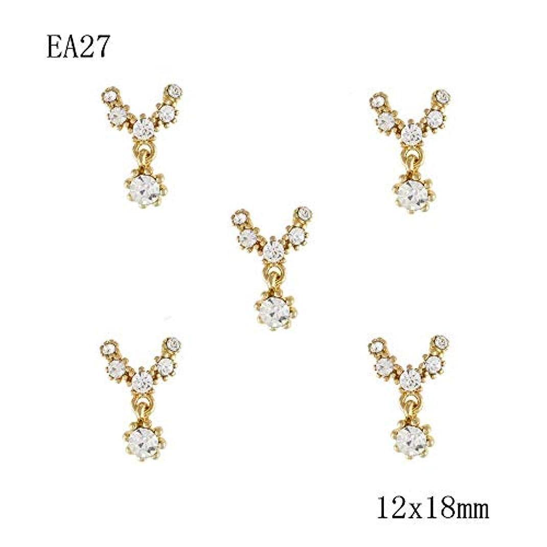 不合格命令科学的10PCS金銀金属の3Dダイヤモンドネイルアートクリスマスの装飾の魅力の爪は、ラインストーンネイル用品の宝石クリスマスのキラキラ,21