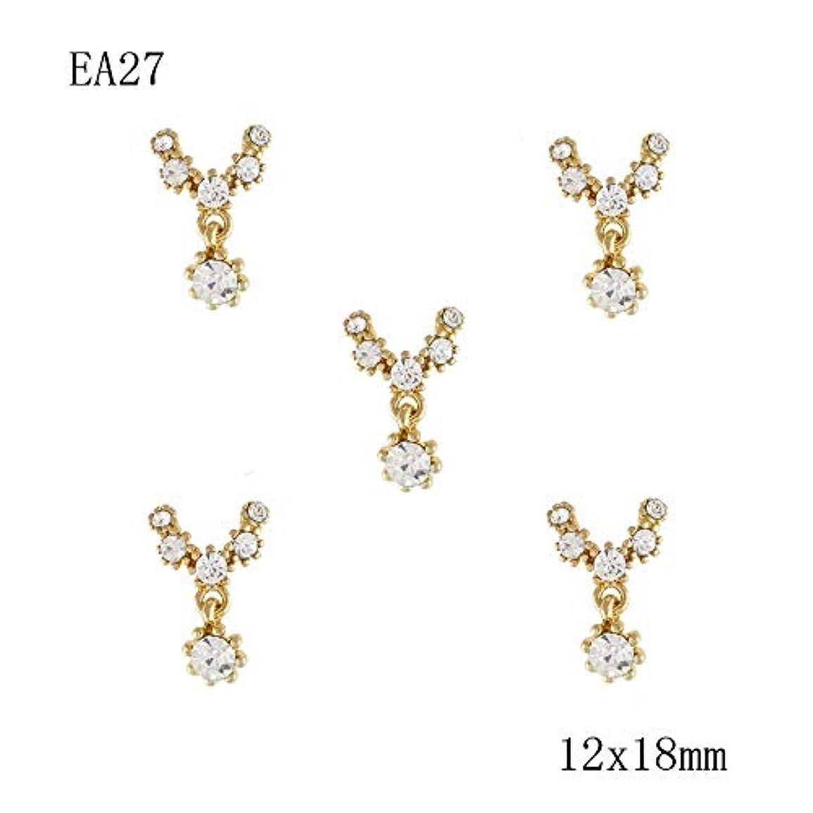 胸上級湖10PCS金銀金属の3Dダイヤモンドネイルアートクリスマスの装飾の魅力の爪は、ラインストーンネイル用品の宝石クリスマスのキラキラ,21
