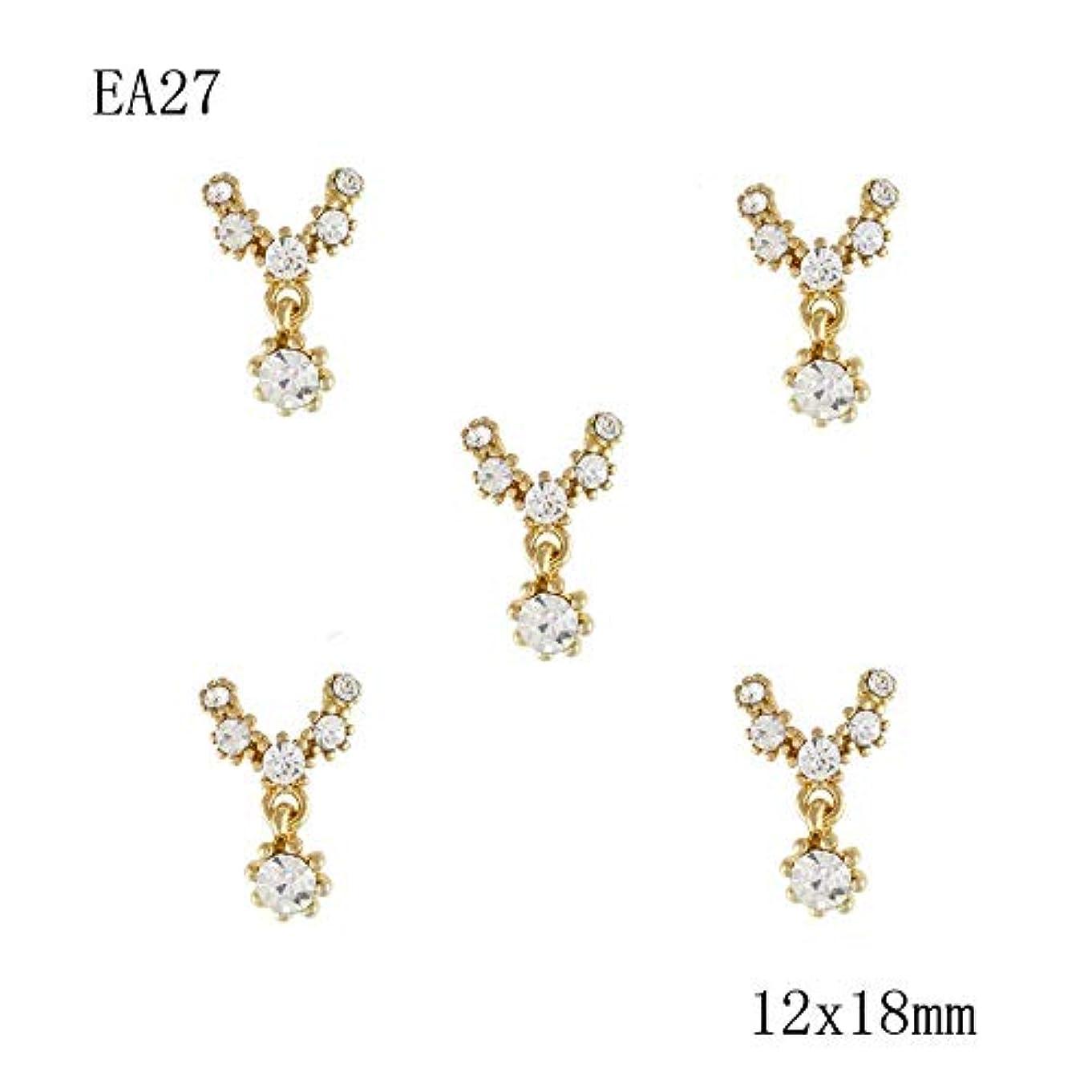 ただ書誌写真を撮る10PCS金銀金属の3Dダイヤモンドネイルアートクリスマスの装飾の魅力の爪は、ラインストーンネイル用品の宝石クリスマスのキラキラ,21