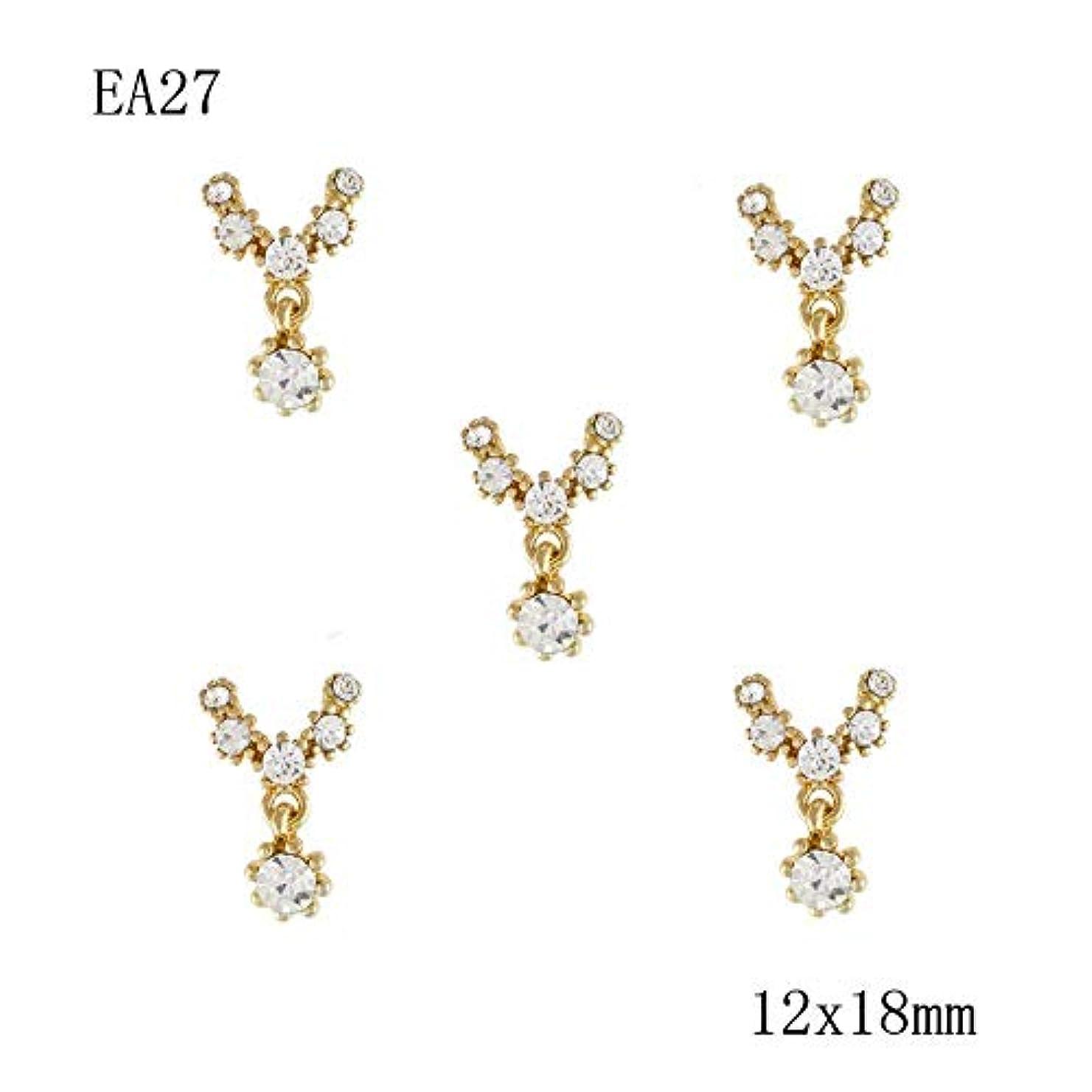 ピカソアラビア語素晴らしいです10PCS金銀金属の3Dダイヤモンドネイルアートクリスマスの装飾の魅力の爪は、ラインストーンネイル用品の宝石クリスマスのキラキラ,21