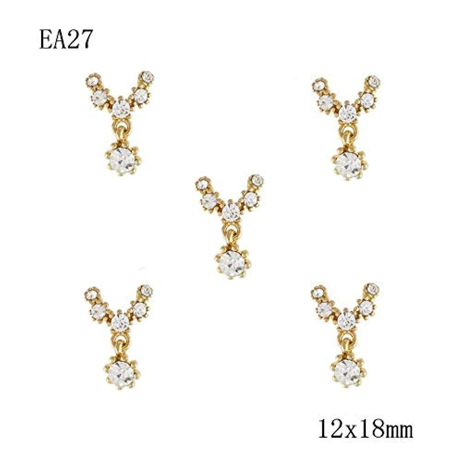 魅力恩恵虐殺10PCS金銀金属の3Dダイヤモンドネイルアートクリスマスの装飾の魅力の爪は、ラインストーンネイル用品の宝石クリスマスのキラキラ,21