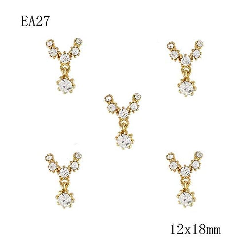 農民野心的サンダル10PCS金銀金属の3Dダイヤモンドネイルアートクリスマスの装飾の魅力の爪は、ラインストーンネイル用品の宝石クリスマスのキラキラ,21