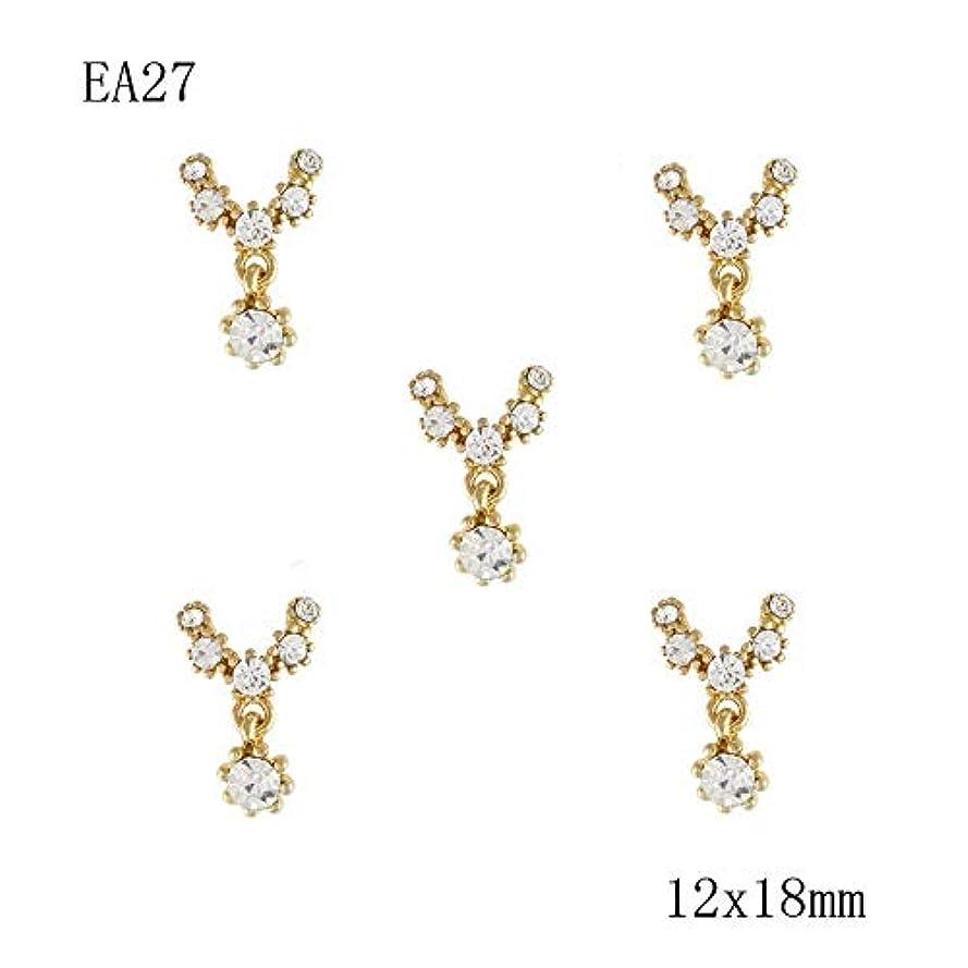 冷笑する側面スタウト10PCS金銀金属の3Dダイヤモンドネイルアートクリスマスの装飾の魅力の爪は、ラインストーンネイル用品の宝石クリスマスのキラキラ,21