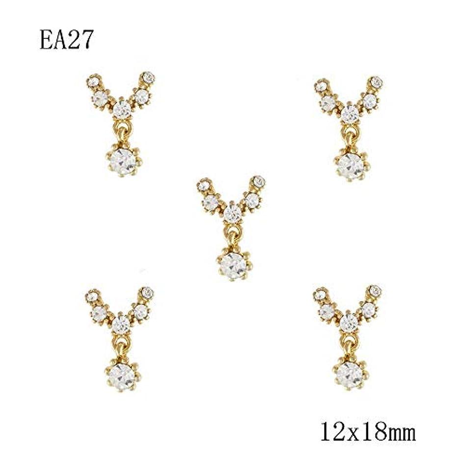 悪用いとこ古くなった10PCS金銀金属の3Dダイヤモンドネイルアートクリスマスの装飾の魅力の爪は、ラインストーンネイル用品の宝石クリスマスのキラキラ,21