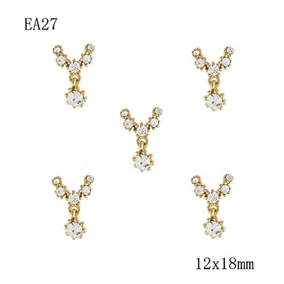 子猫ぼんやりしたニッケル10PCS金銀金属の3Dダイヤモンドネイルアートクリスマスの装飾の魅力の爪は、ラインストーンネイル用品の宝石クリスマスのキラキラ,21