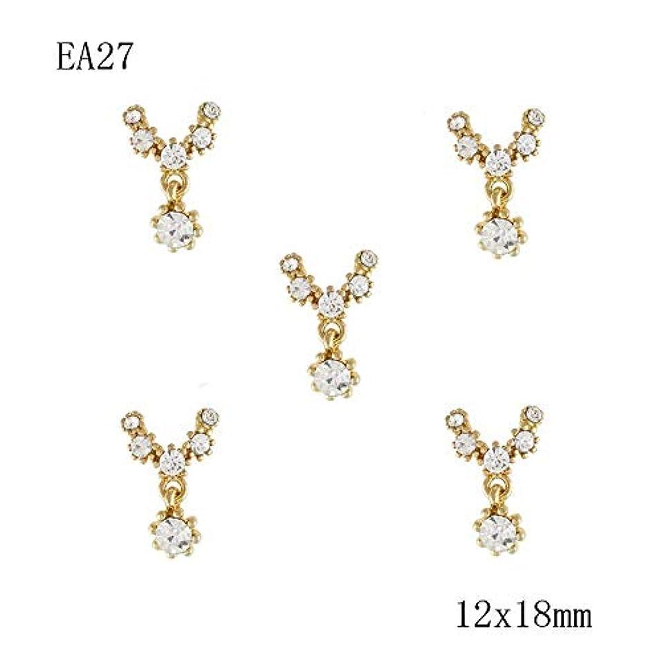 セミナー反射エキス10PCS金銀金属の3Dダイヤモンドネイルアートクリスマスの装飾の魅力の爪は、ラインストーンネイル用品の宝石クリスマスのキラキラ,21