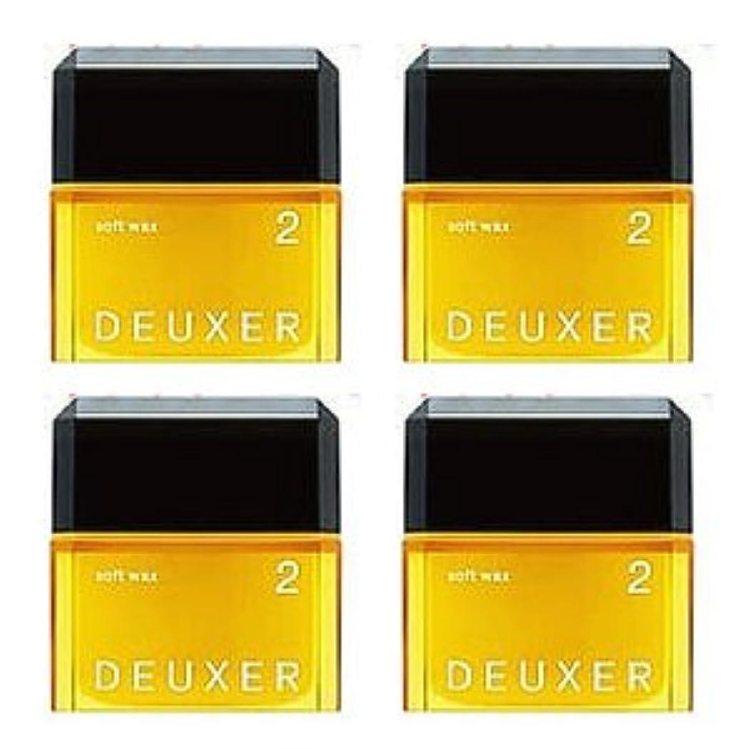 【X4個セット】 ナンバースリー デューサー ソフトワックス2 80g (スタイリングWAX) no3 003