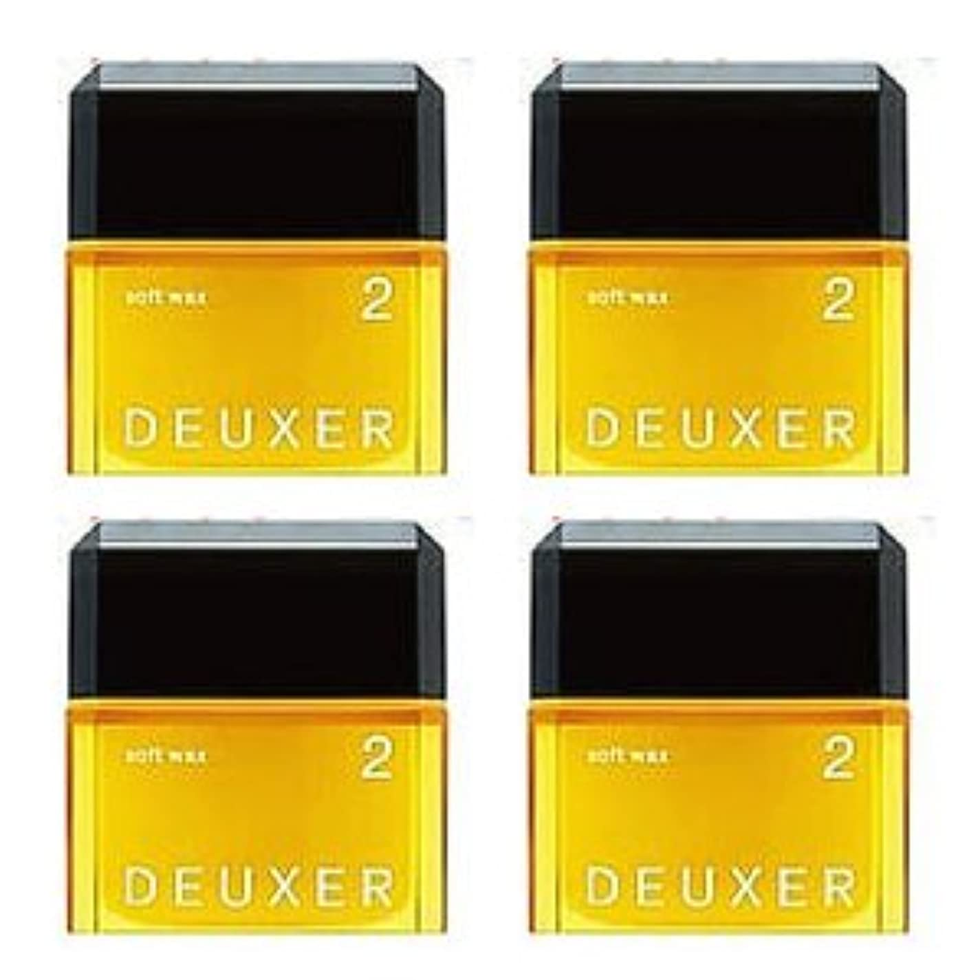 提唱するエネルギー作物【X4個セット】 ナンバースリー デューサー ソフトワックス2 80g (スタイリングWAX) no3 003