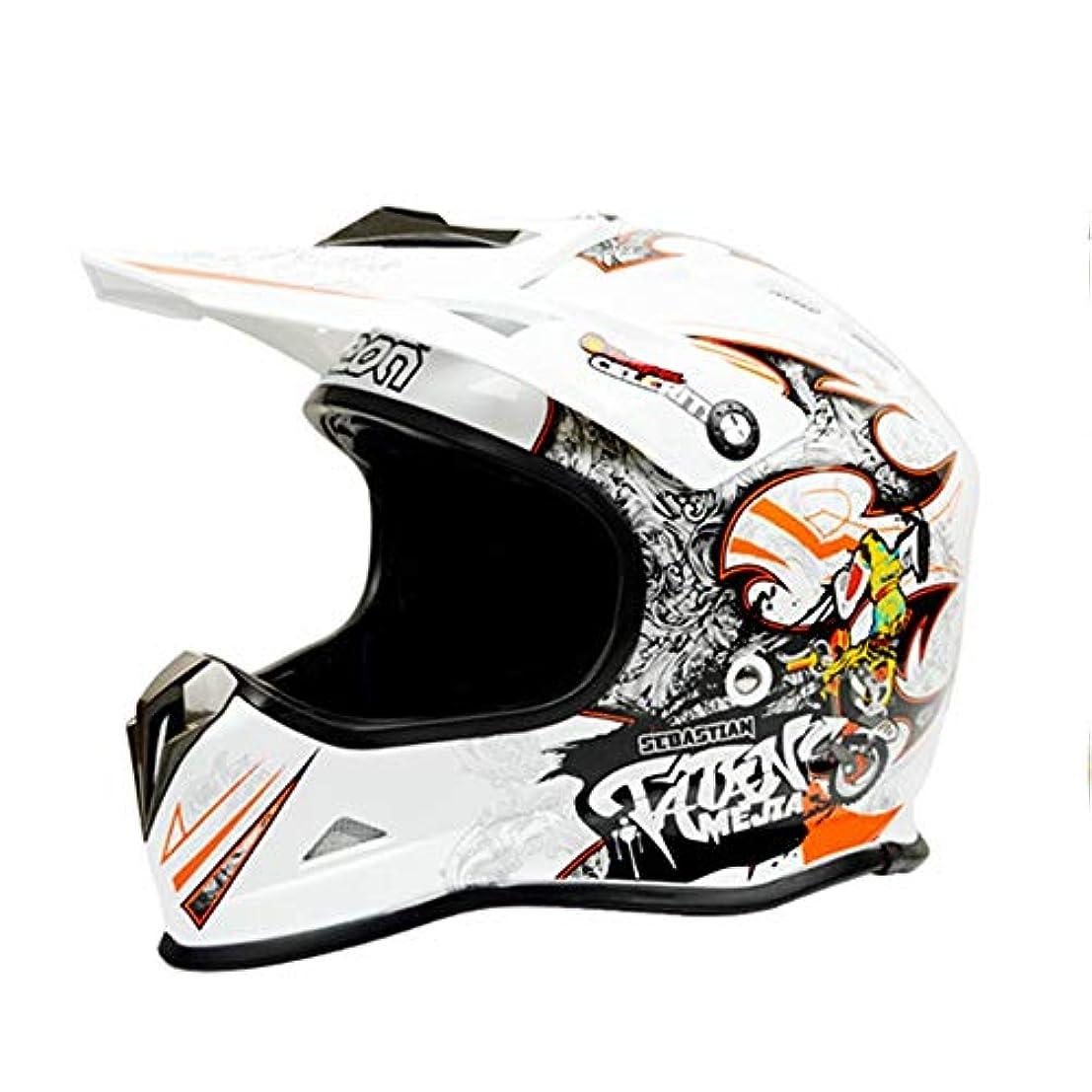縁石第五セールスマンZXF モトクロスヘルメットモトクロスヘルメットオートバイオフロードヘルメットロードラリーヘルメットアウトドアレーシングヘルメットマウンテンバイクヘルメット - 人格パターン - 白 - オレンジ - 大 安全 (Size : M)