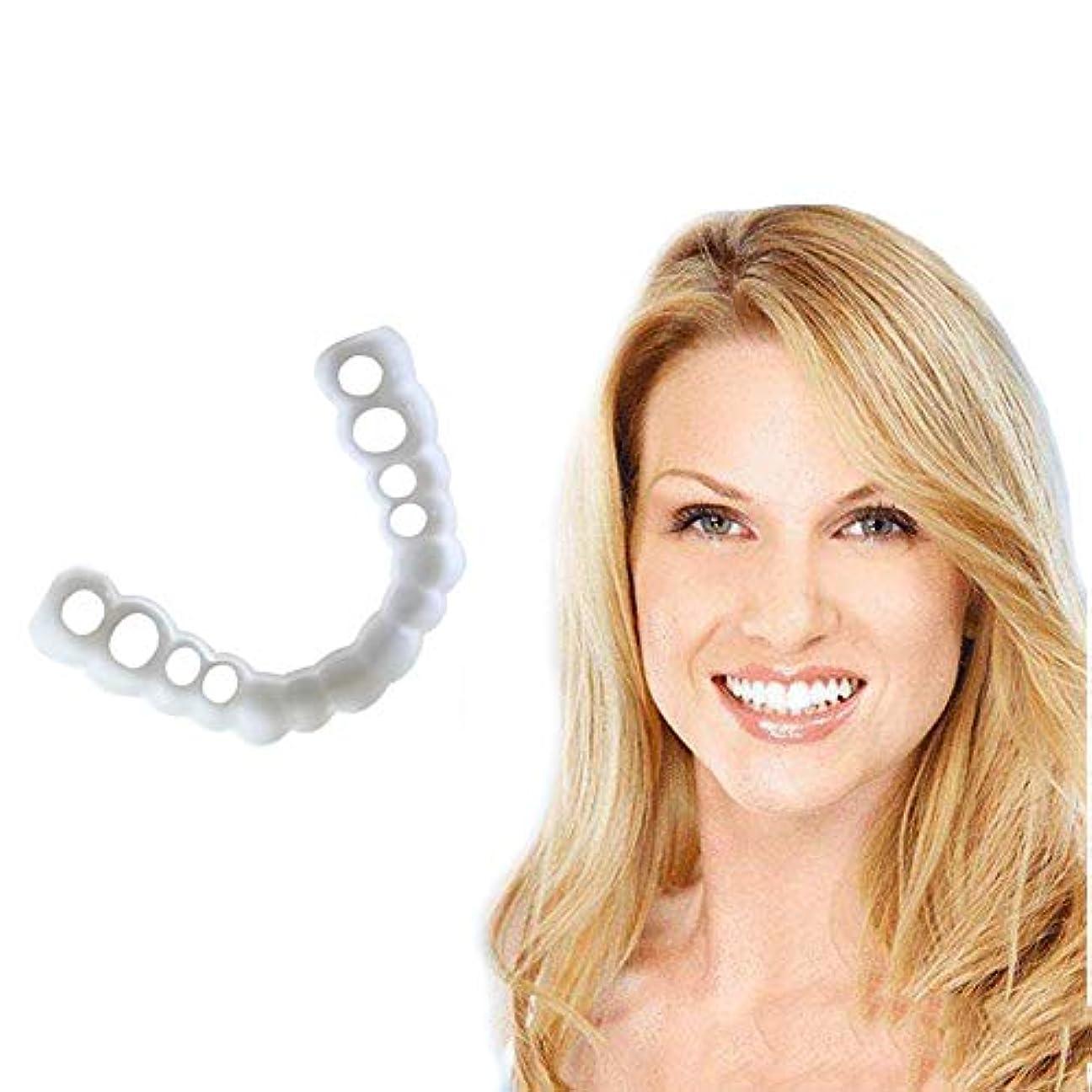 ロードされたトレードきゅうり2個上顎義歯歯用化粧品一時的な笑顔コンフォートフィット化粧品義歯(エネルギークラスA),16Pcs