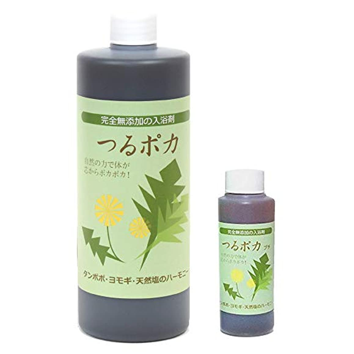 オーガニック赤外線ナインへつるポカ入浴剤 500ml+60ml おまけ (ばんのう酵母くん姉妹商品)
